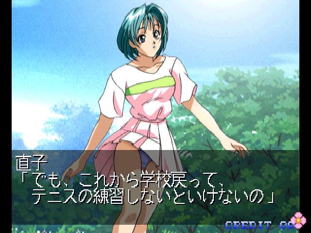 全国制服美少女グランプリ ファインドラブ 高梨直子