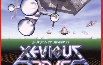 ゼビウス3D/G